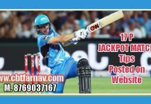 Adelaide vs Renegades BBL 2018-19 6th Match Toss Lambi Tips