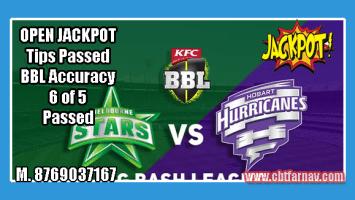 BBL 2018-19 7th Match Hobart vs Melbourne Stars Toss Lambi Tips