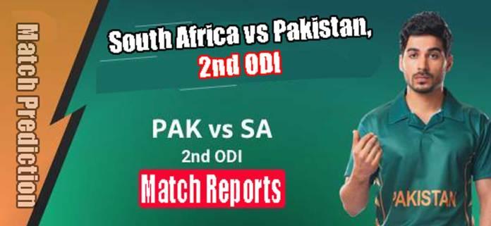 PAK vs RSA 2nd ODI Match Prediction RSA vs PAK Toss Lambi Pari Tips