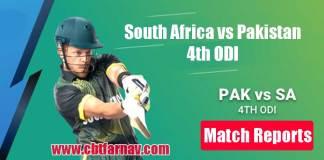 PAK vs RSA 4th ODI Match Prediction RSA vs PAK Toss Pari Tips