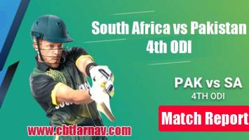 PAK vs RSA 4th ODI Match Prediction RSA vs PAK Toss Pari Tips