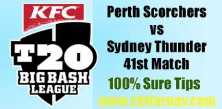 PRS vs SYT BBL 41st Match Prediction SYT vs PRS Toss Pari Tips