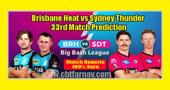 SYT vs BRH BBL 33th Match Prediction BRH vs SYT Toss Lambi Tips