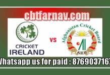 1st T20 AFG vs IRE Today Match Prediction Cricket Win Tips