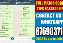 BBL T20 2nd Semifinal SYS vs MLR Match Prediction Cricket Win Tips