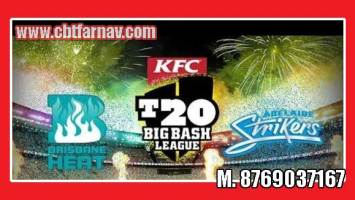 BBL T20 50th Match Prediction ADS vs BRH Toss Pari Session Tips