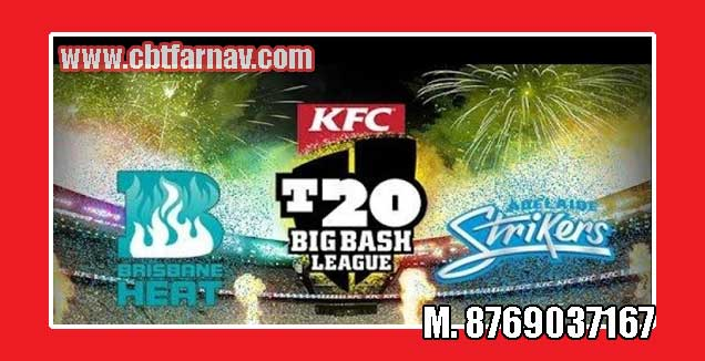 BBL T20 50th Match Prediction ADS vs BRH Toss Pari Session Tips