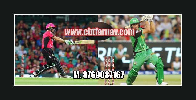 BBL T20 56th SYS vs MLS Match Prediction Toss Session Lambi Pari