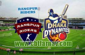 BPL T20 Qualifier 2 Match Prediction DHD vs RNR Toss Pari Session
