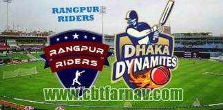 BPL T20 Qualifier 2 Match Prediction DHD vs RNR Toss Pari Session