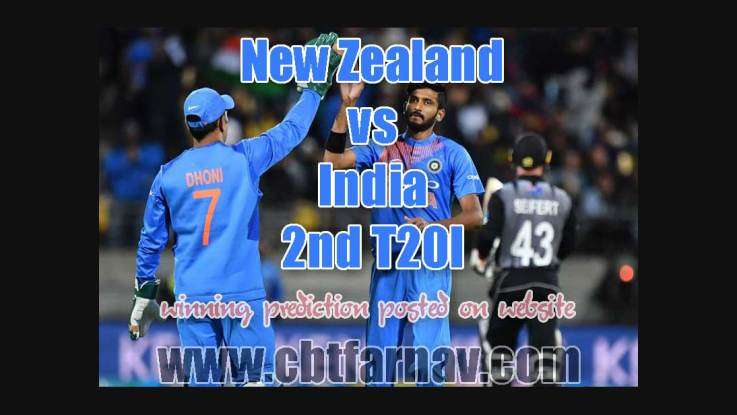 Cricket win Tips NZL vs IND 2nd T20 Match Toss Lambi Pari