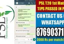 PSL 2019 Karachi vs Multan 2nd T20 Match Prediction Cricket Win Tips