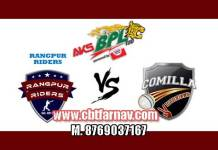 Qualifier 1 BPL T20 Match Prediction RNR vs COV Toss Pari Session Tips