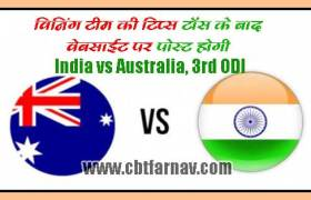 IND vs AUS 3rd ODI Today Match Prediction