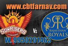 IPL 2019 Prediction SRH vs RR 8th Match 100% Sure Toss Session
