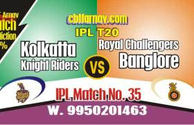 KKR vs RCB Today IPL Match No 35th Prediction 100% Sure Tips