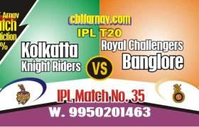 KKR vs RCB Today IPL Match No 35th Prediction 100% Sure Tips