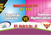 CSK vs SRH Today IPL Match No 41st Prediction 100% sure Tips
