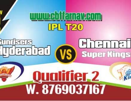 CSK vs DC Today Qualifier 2 Match IPL Prediction 100% sure
