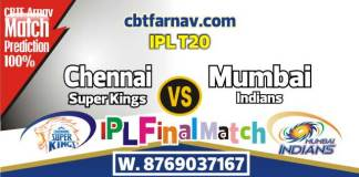 IPL Final Match Prediction CSK vs MI Today 100% sure Win Tips