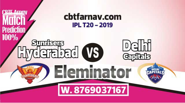 DC vs SRH Today Eliminator Match IPL Prediction 100% sure Win Tips