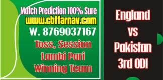 Eng vs Pak 3rd ODI Today Match 100% sure Cricket Win Tips