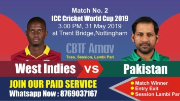 PAK vs WI Match No. 2 World Cup 2019 Prediction Win Tips Toss