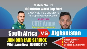 World Cup 2019 Match 21st SA vs AFG Today Match Prediction