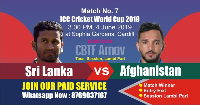 World Cup 2019 Match 7th SL vs AFG Today Prediction Win Tips