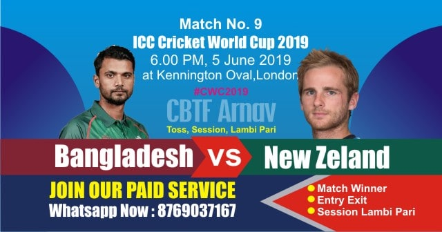 World Cup 2019 Match 9th Ban vs NZ Today Prediction Win Tips