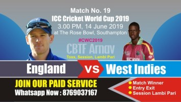 World Cup 2019 Match 19th Eng vs WI Today Match Prediction