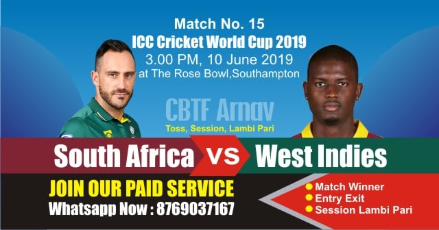 World Cup 2019 Match 15th SA vs WI Today Match Prediction