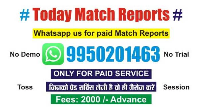 Today Match Toss Prediction MSL T20 2019