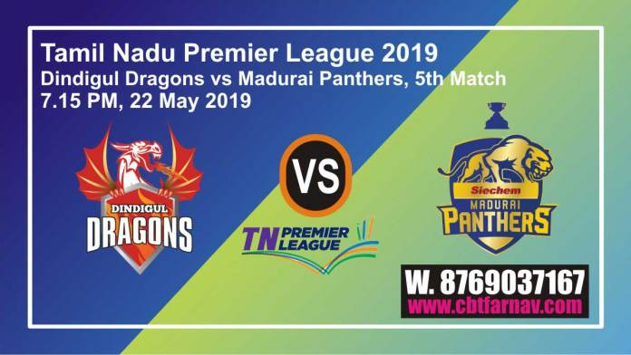 TNPL 2019 5th DIN vs MAD Today Match Prediction Toss Session