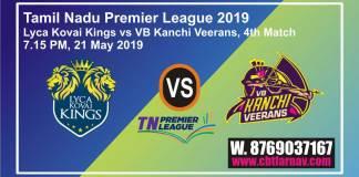 TNPL 2019 4th LKK vs VKV Today Match Prediction Toss Fancy