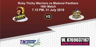TNPL 2019 RUB vs MAD 16th Match Report Today Toss Lambi Pari