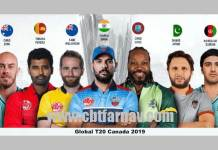 Global T20 1st TTN vs VCK Today Match Prediction Toss Fancy