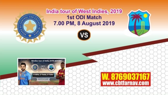 WI vs Ind 1st ODI Match Report Today Toss Lambi Pari