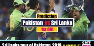 Sri Lanka vs Pakistan 1st ODi CBTF Cricket Tips Toss Session Lambi Pari Prediction