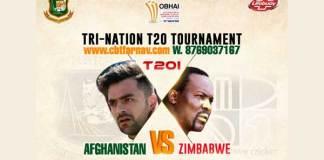 Zim vs Afg Tri Series 2nd Match Prediction Today Report Toss Session Lambi Pari CBTF Tips
