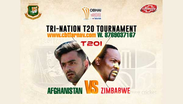 Zim vs Afg Tri Series 2nd Match Prediction Today Report Toss Session Lambi Pari CBTF Tips