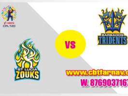 CPL 2019 St Lucia Zouks vs Barbados Tridents 17th Today Match CBTF Prediction Report Toss Session Lambi Pari Cricket Win Tips