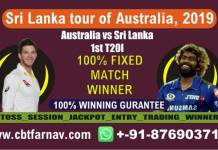 SL vs AUS 1st T20 Today match prediction Cricket Win Tips Who Will win toss Reports Cricket betting tips guru Session Lambi Pari 100% Fixed Reports