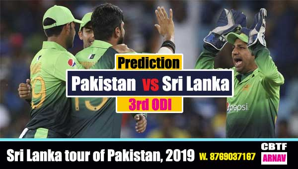 SL vs Pak 3rd ODi Today winning team Cricket match predictions 100 sure Win Tips