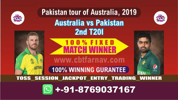 Pak vs Aus 2nd T20 Today Match Prediction Cricket Betting Tips Toss