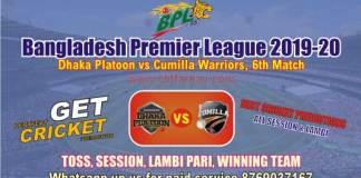 BPL T20 - Comilla vs Dhaka 6th Match Betting Tips & Match Prediction