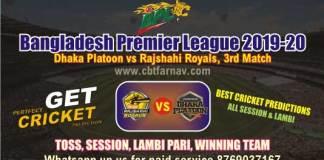 BPL T20 - Rajshahi vs Dhaka 3rd Match Betting Tips & Match Prediction