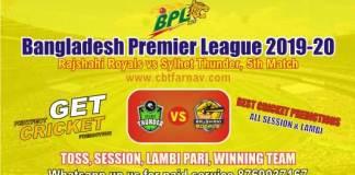 BPL T20 - Sylhet vs Rajshahi 5th Betting Tips & Match Prediction CBTF