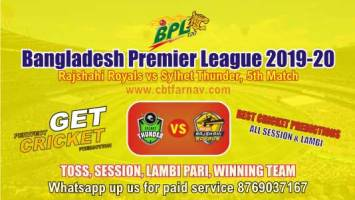 BPL T20 - Sylhet vs Rajshahi 5th Betting Tips & Match Prediction CBTF