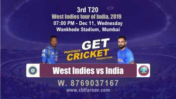 Ind vs Wi 3rd T20 Match Betting Tips & Match Prediction Reports | CBTF